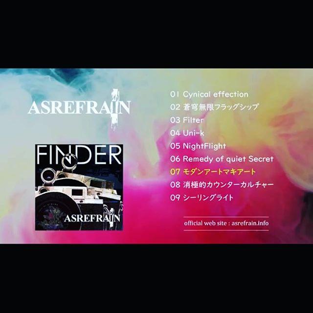 """1st Album """" FINDER """" 試聴動画ができました!!個人的にこのモダンアートマキアートの背景が好きです。YouTubeでご覧いただけるので、ぜひ(^^) #ASREFRAIN#男女ツインギターボーカル#名古屋バンド#次のライブは2月10日"""