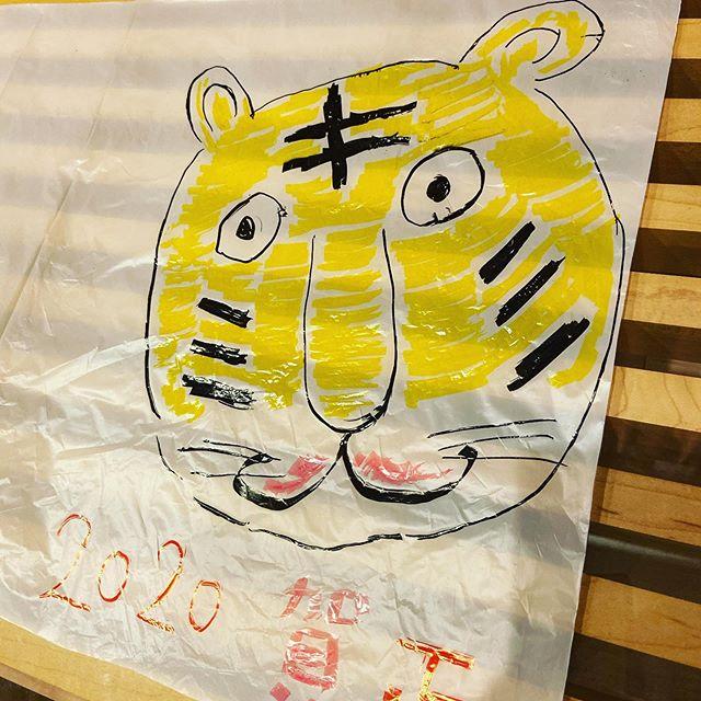 2020年、ASREFRAINは音源も出すしライブもしますよー!!きっと!!『好きな絵描いていいよ』って言われたからついついトラを描いた!!干支は知ってる!!